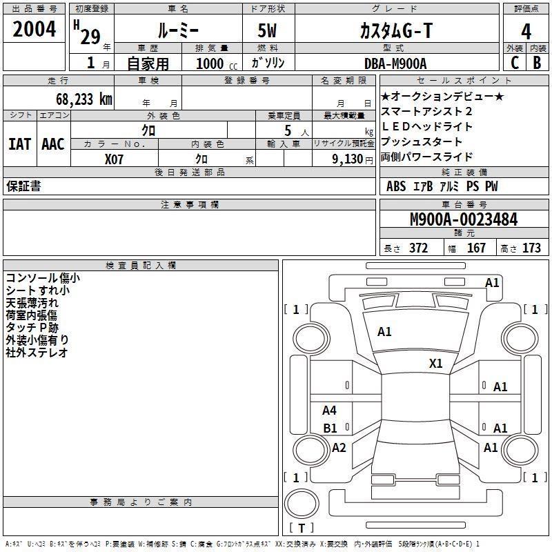 Toyota ROOMY GT Auto