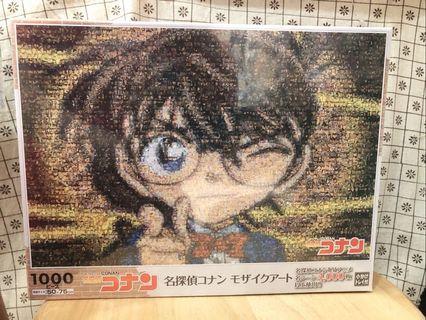 日版動漫 名偵探柯南馬賽克系列砌圖 拼圖 puzzle 1000片  售338 現貨