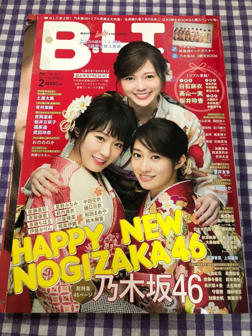 乃木坂46 雜誌 附雙面大海報+3期生特刊