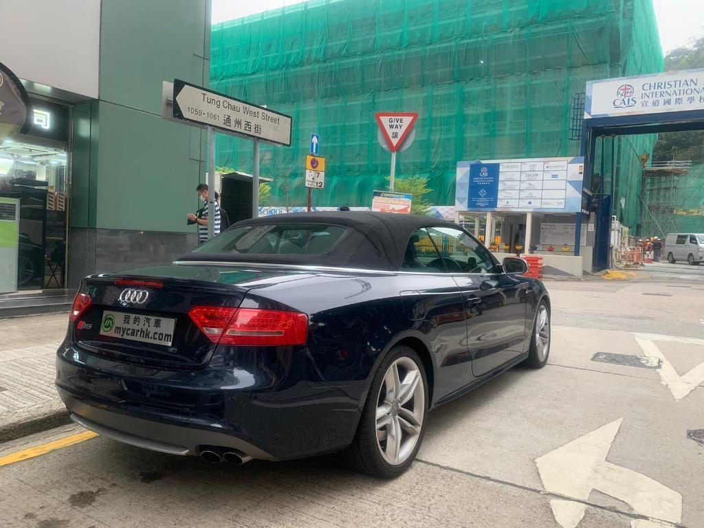 Audi S5 Cabriolet 3.0 TFSI quattro S tronic (A)