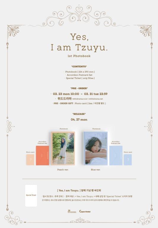 [GO] TWICE - Yes, I am Tzuyu. 1st Photobook [HARD COVER 254P]