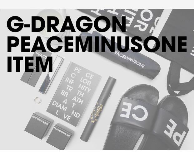 ‪[GROUP ORDER] G-DRAGON PEACEMINUSONE OFFICIAL MERCHANDISE