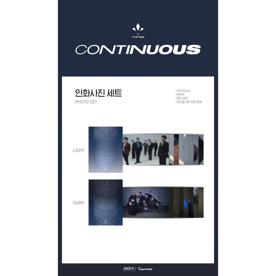 [GROUP ORDER] VICTON CONTINUOUS OFFICIAL MERCHANDISE