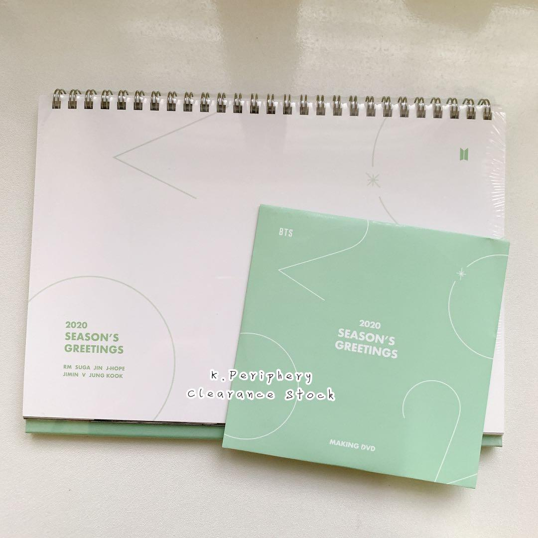 [Loose] BTS 2020 Season Greetings - Calendar + DVD