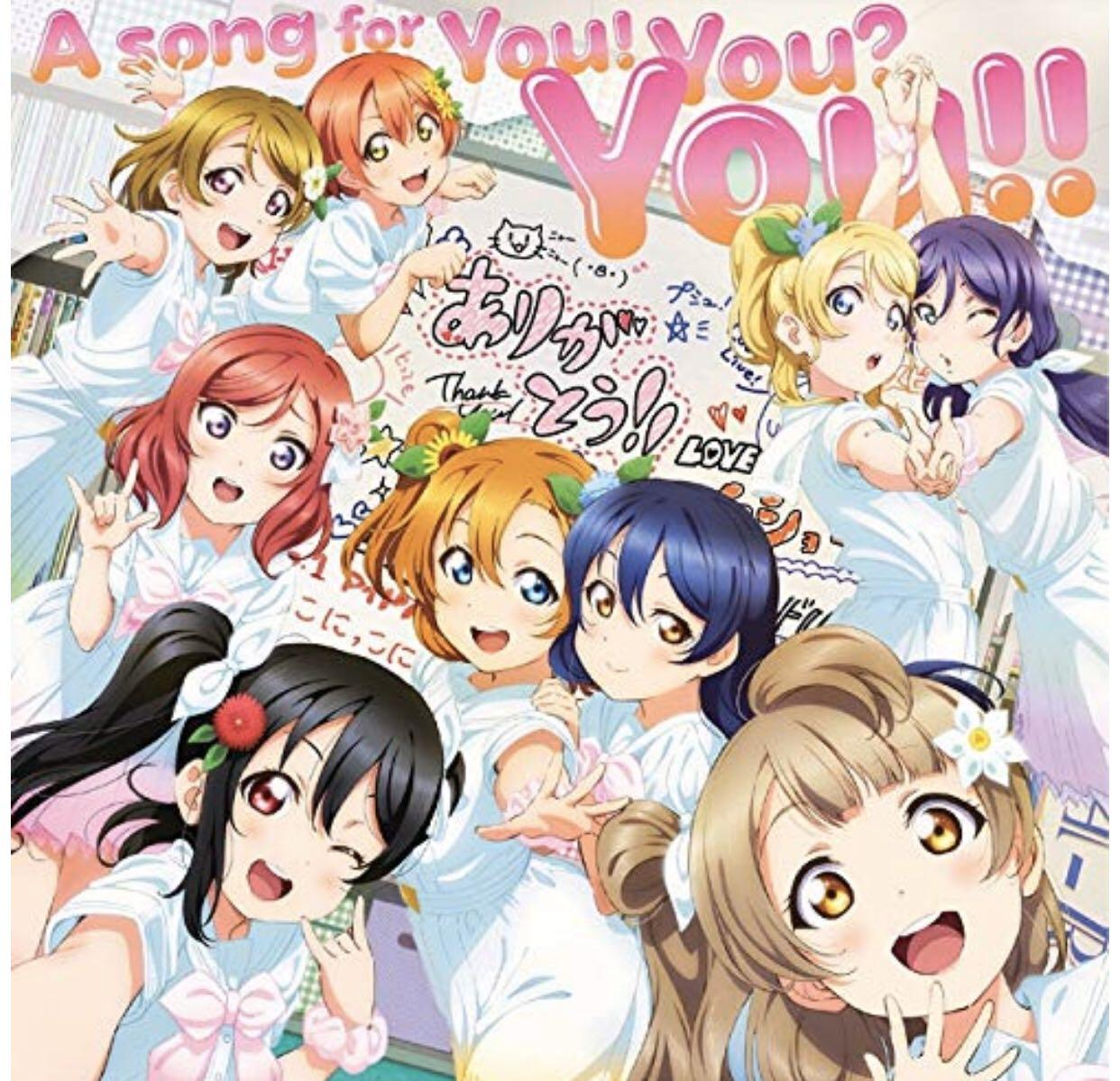 Lovelive 新歌!  A song for You! You? You!! cd/bd 預訂 代購