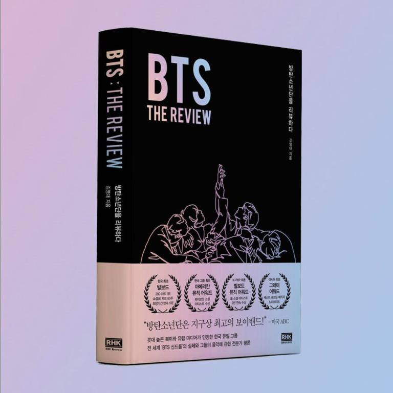 [Pre-Order] [BTS BOOKS] 'BTS:THE REVIEW' (KOREAN VER) by Youngdae Kim A Music Critic