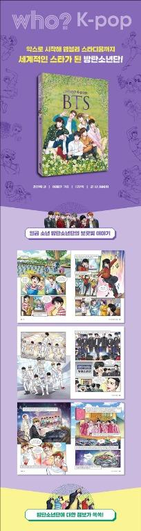 Share:  Favorite (1) [Pre-Order] [BTS COMIC BOOK] BTS Who? K-POP (2nd Revision)