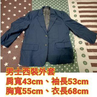 男士 軟布材質 西裝外套(全家超取40)