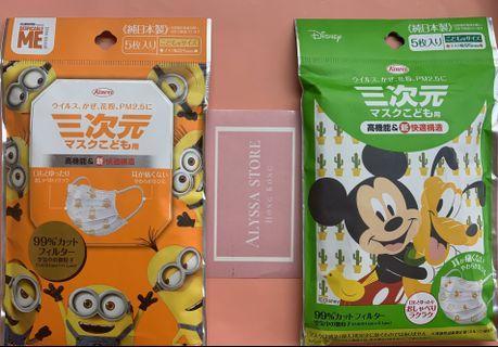 三次元卡通日本製125mm幼童口罩最後2包