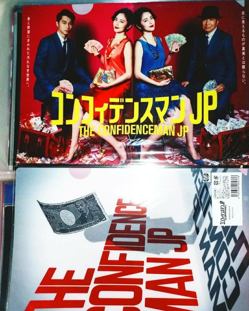 長澤雅美  東岀昌大 行騙天下jp #日本電影週邊 A4文件夾 ×2 全新未拆