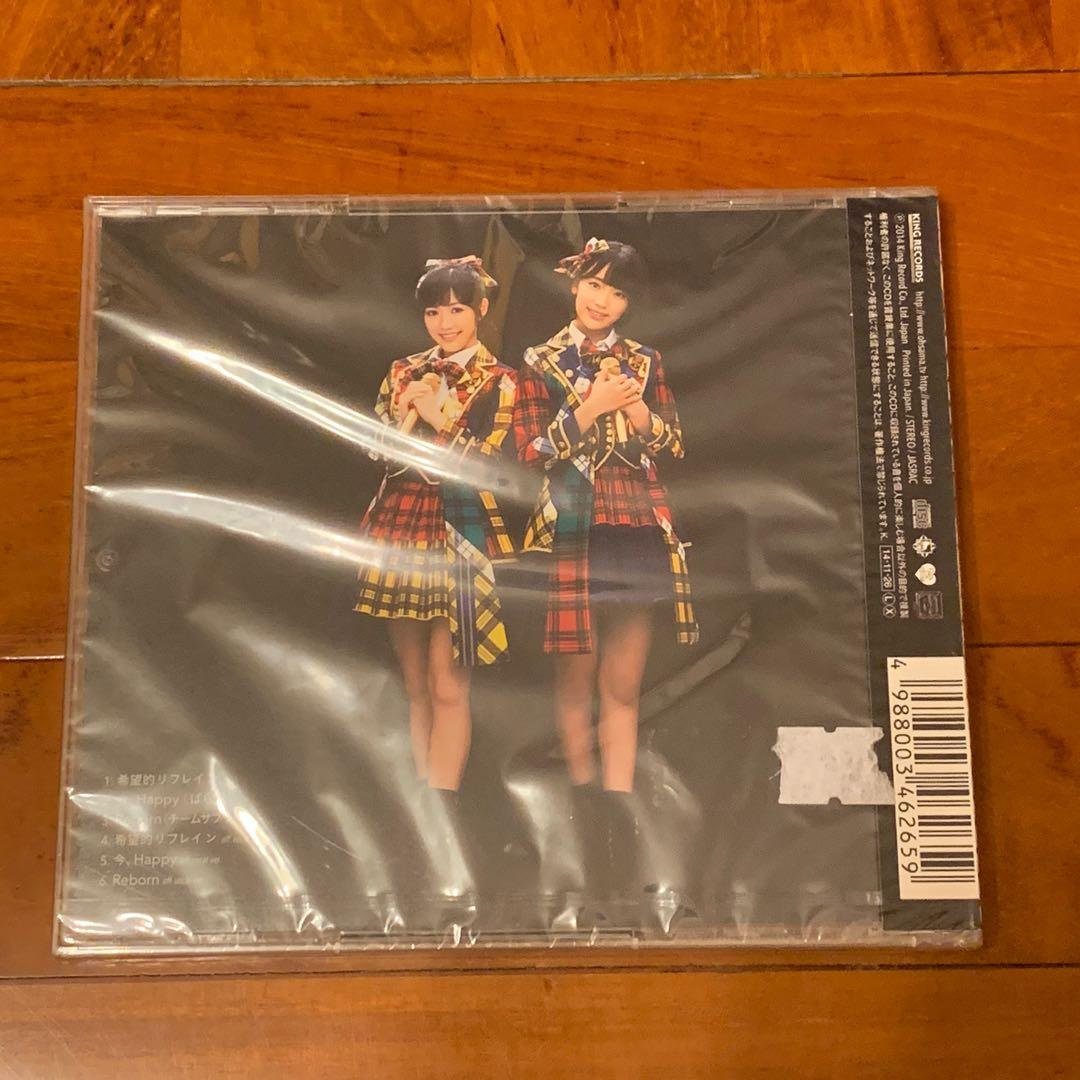 AKB48 2014 <希望的リフレイン 劇場盤> CD