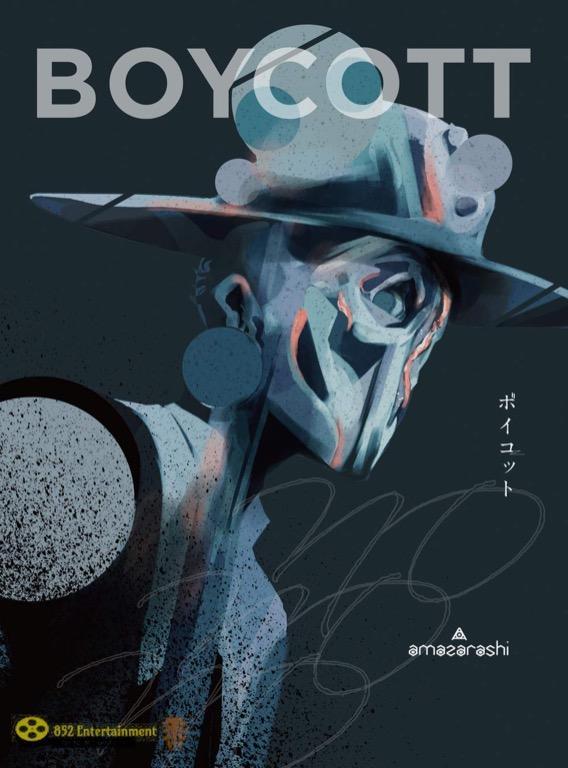 AMAZARASHI Boycott (初回版) (JP) 2CD+DVD (2區) Type B 2020 (包郵)