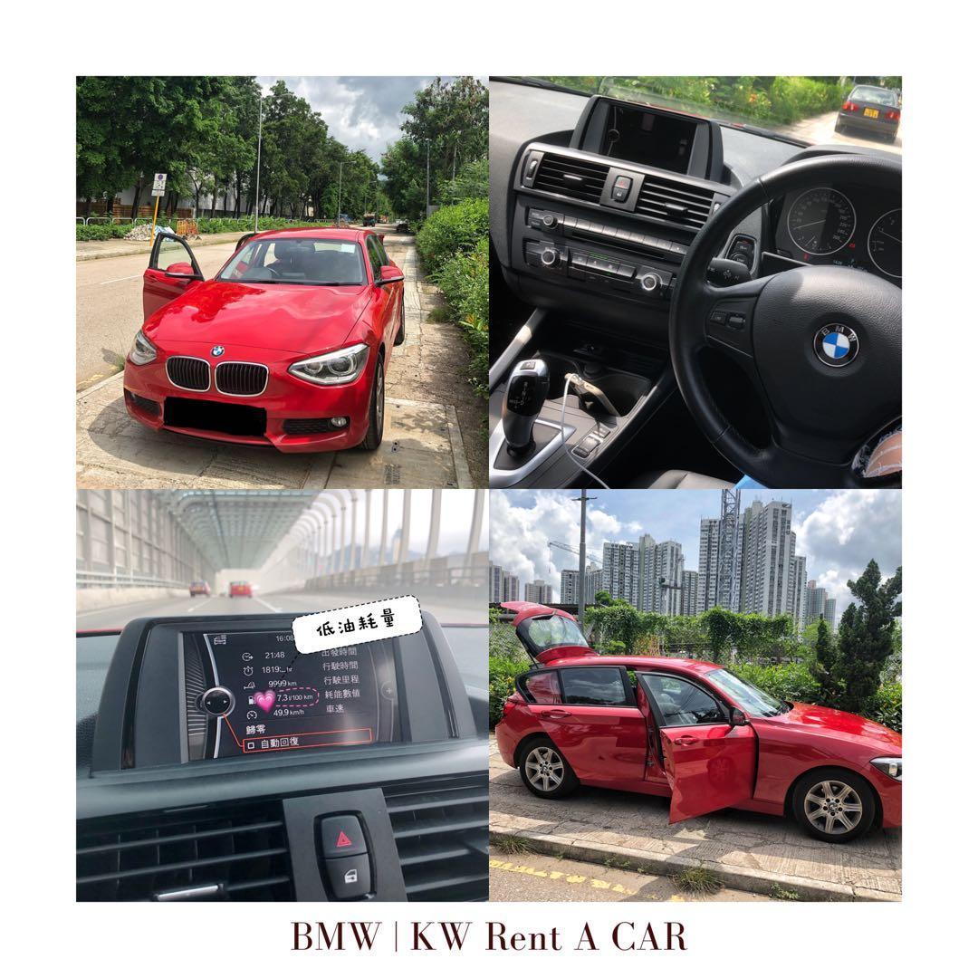 BMW 116i 紅色寶馬車 租車 Auto