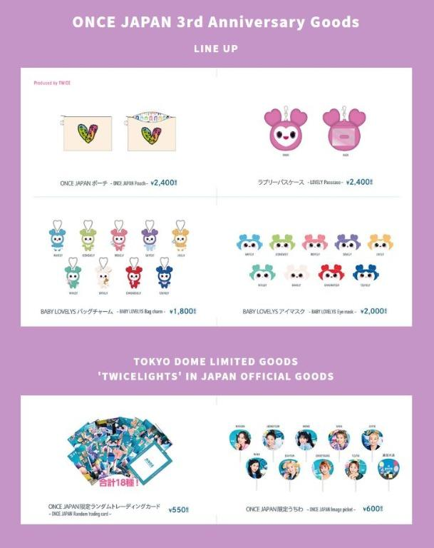 [GO] ONCE JAPAN 3rd Anniversary Goods & TWICE WORLD TOUR 2019 'TWICELIGHTS' IN JAPAN