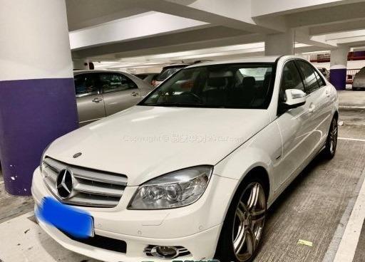 Mercedes-Benz C230  AVANTGARDE Auto