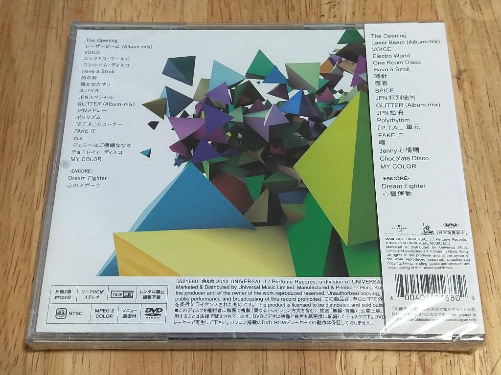 Perfume - Perfume 3rd Tour JPN (香港盤 DVD)