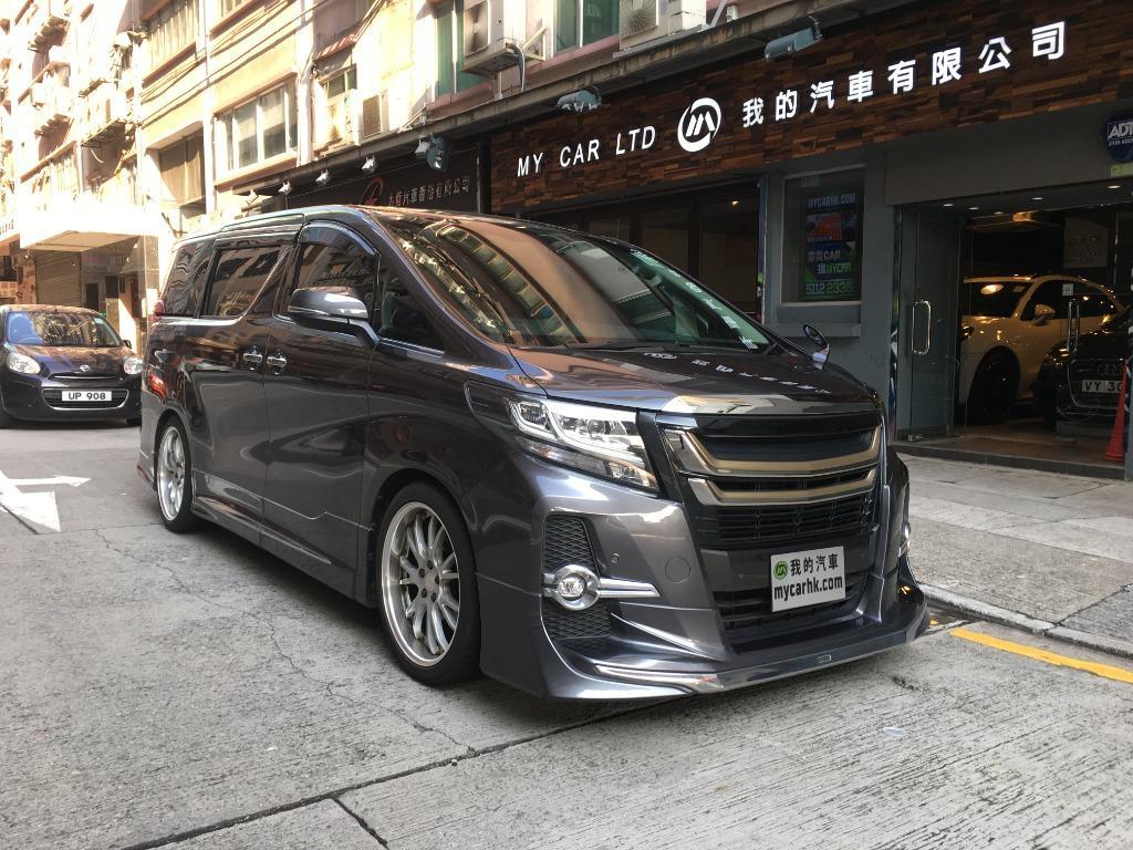 Toyota Alphard 3.5 2016 Auto