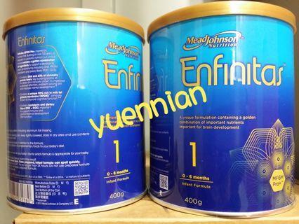 【觀塘/廣源】12罐 $1200 (400克 細罐) 美贊臣 Enfinitas 1號 藍臻 奶粉 食用期至 2021年7月 Exp: July 2021 #20200323
