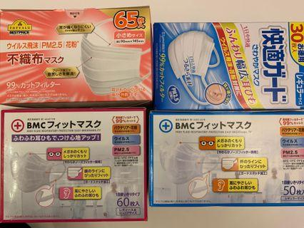 BMC/白元快適/TOPVALU 日本 口罩
