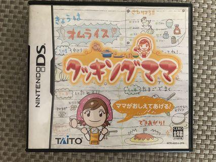 NDS Cooking Mama