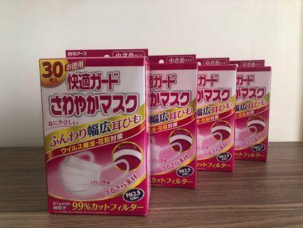 【現貨】日本口罩~ BFE PFE VFE 99%~ 145x90mm 中童 女士~ 白元 快適 ~ 30枚入
