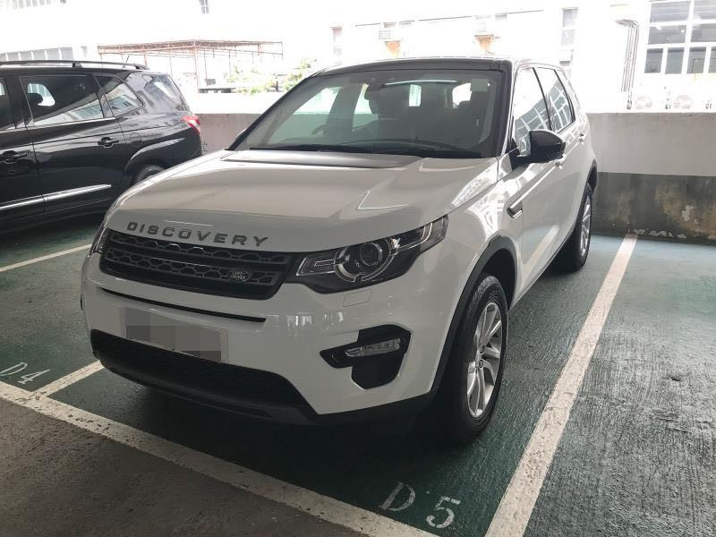 Land Rover Discovery SPT SE 7S P240 Auto
