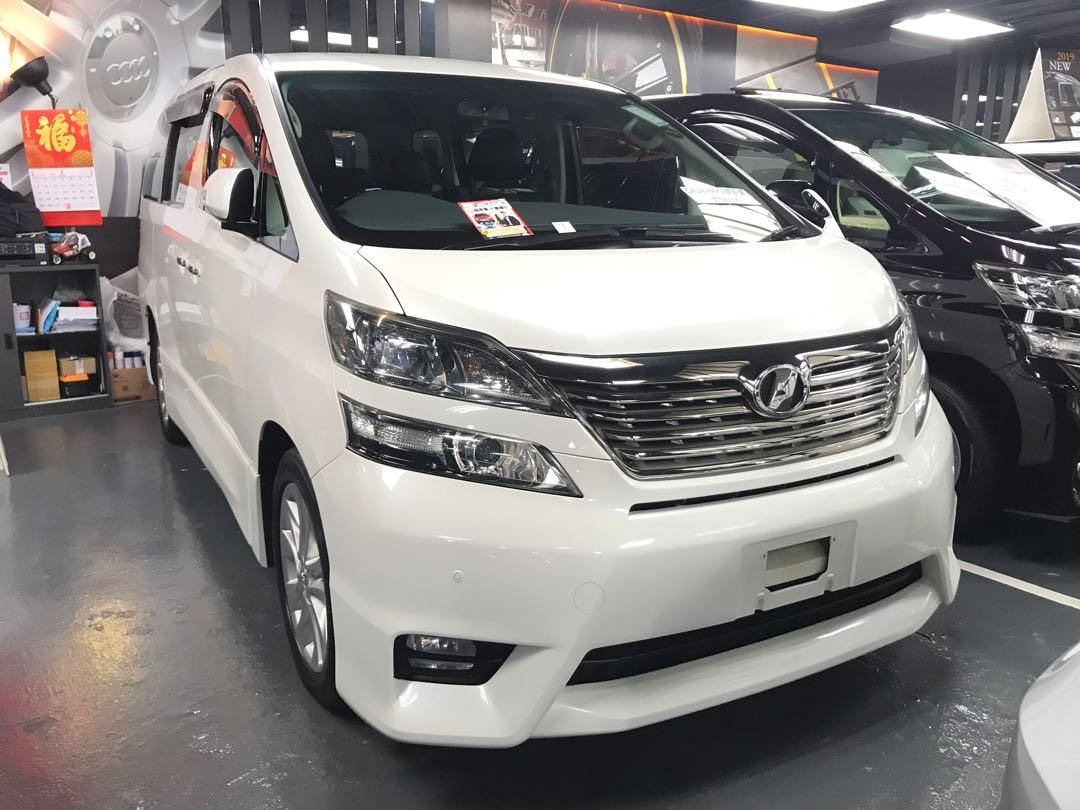 Toyota Vellfire 2.4 Z Platinum Selection II Auto