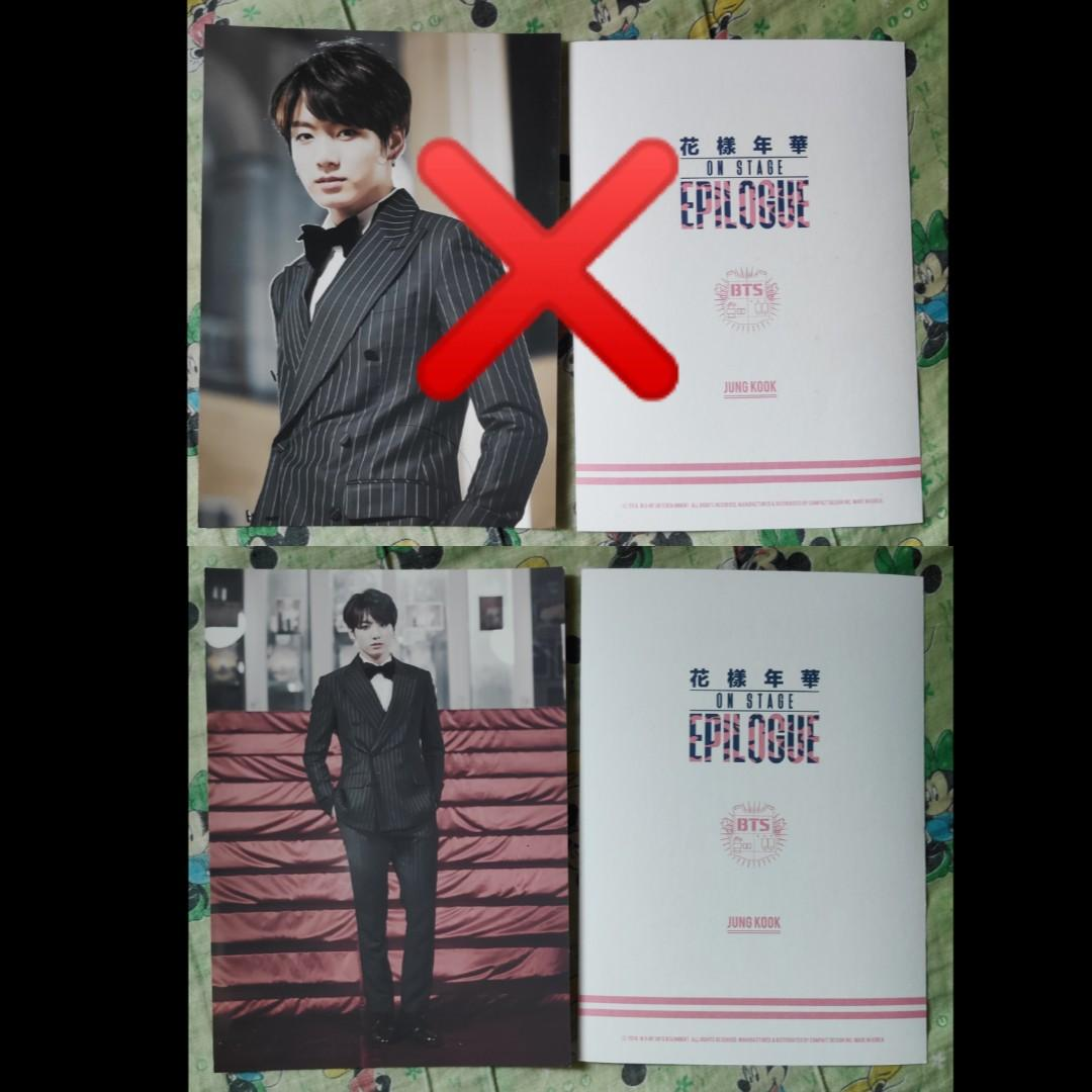 WTS BTS  2016 Live ON STAGE Epilogue Official MD Photo - Jungkook