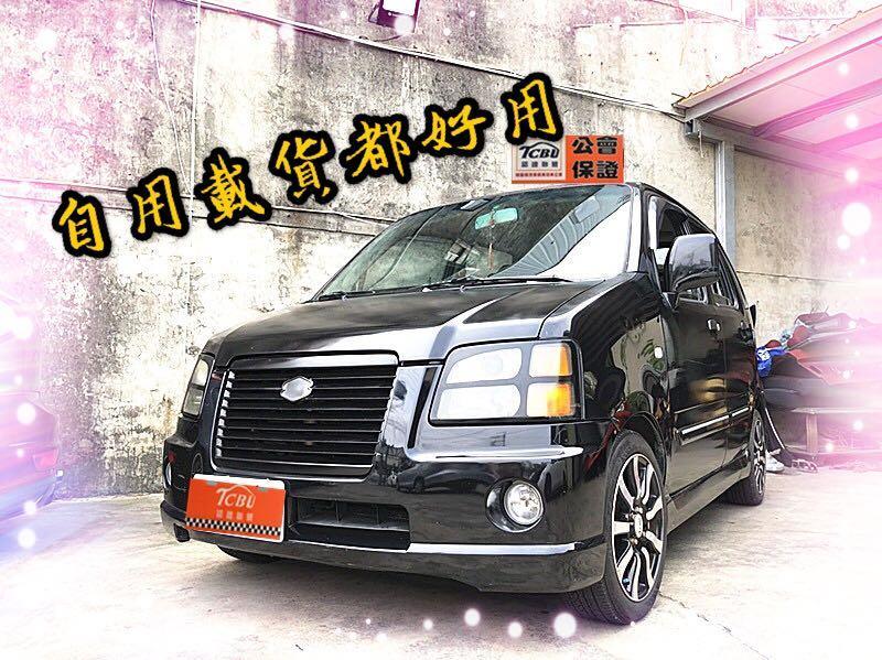 03年轎車版
