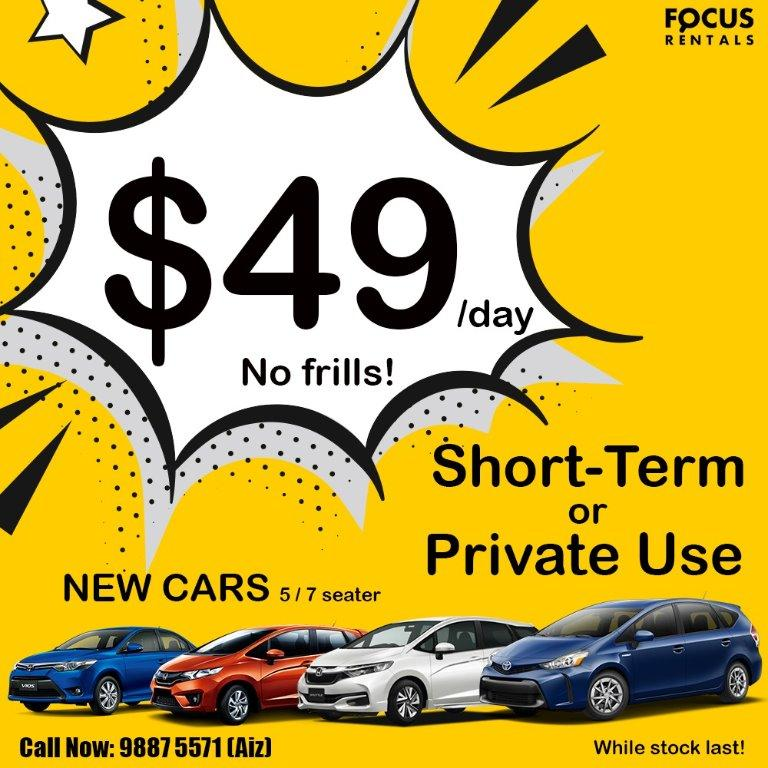 $49 per day only car rental for phv or personal use!