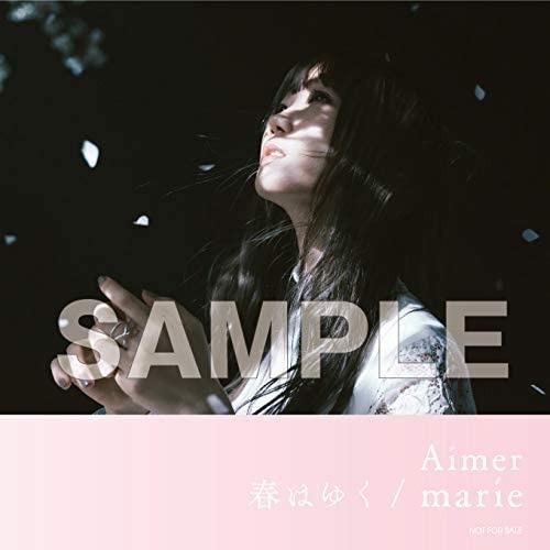 預訂 Aimer 春はゆく / marie(期間生産限定盤) CD DVD 日本版 附特典 Jacket Size Sticker 貼紙 Fate/stay night [Heaven's Feel]