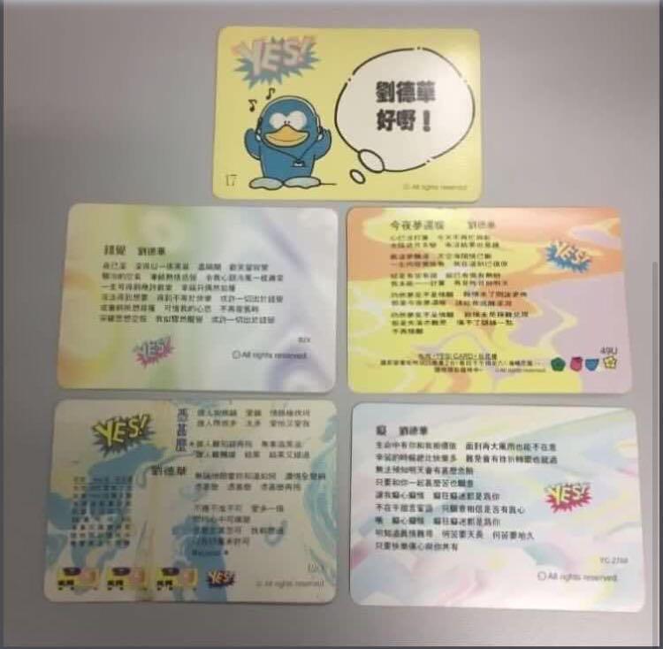 劉德華 Andy LAU yes card / yes 卡 / yes 咭