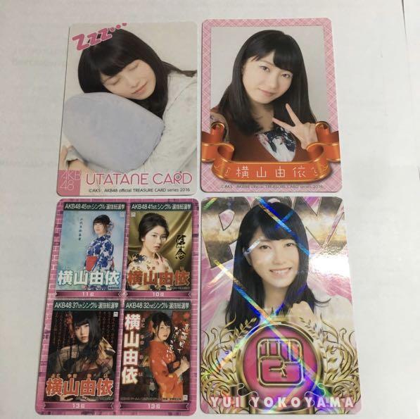 AKB48 Trading Card Treasure Card II 橫山由依