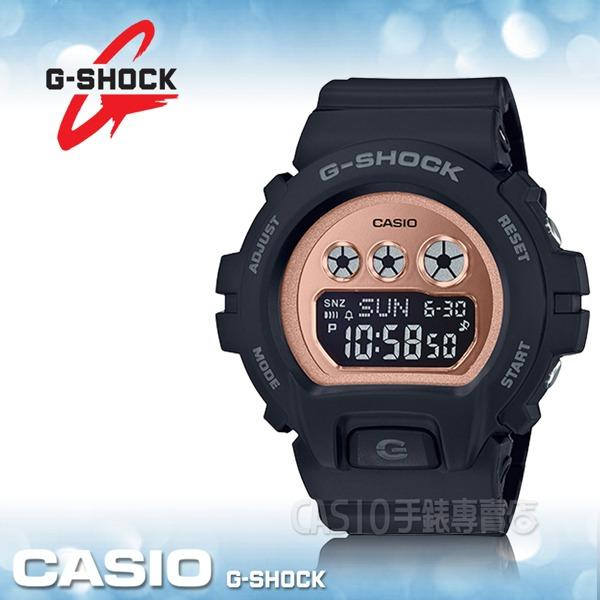 Casio GMD-S6900MC-1DR G-Shock Digital Sporty Design Matte Black Resin Band Rose Gold Dial Original Watch GMD-S6900MC