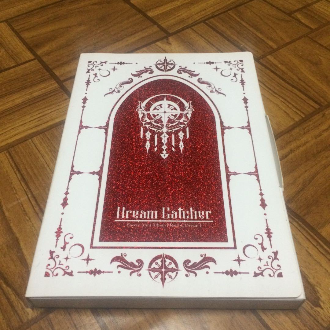 Dreamcatcher - Raid of dream (normal version) album