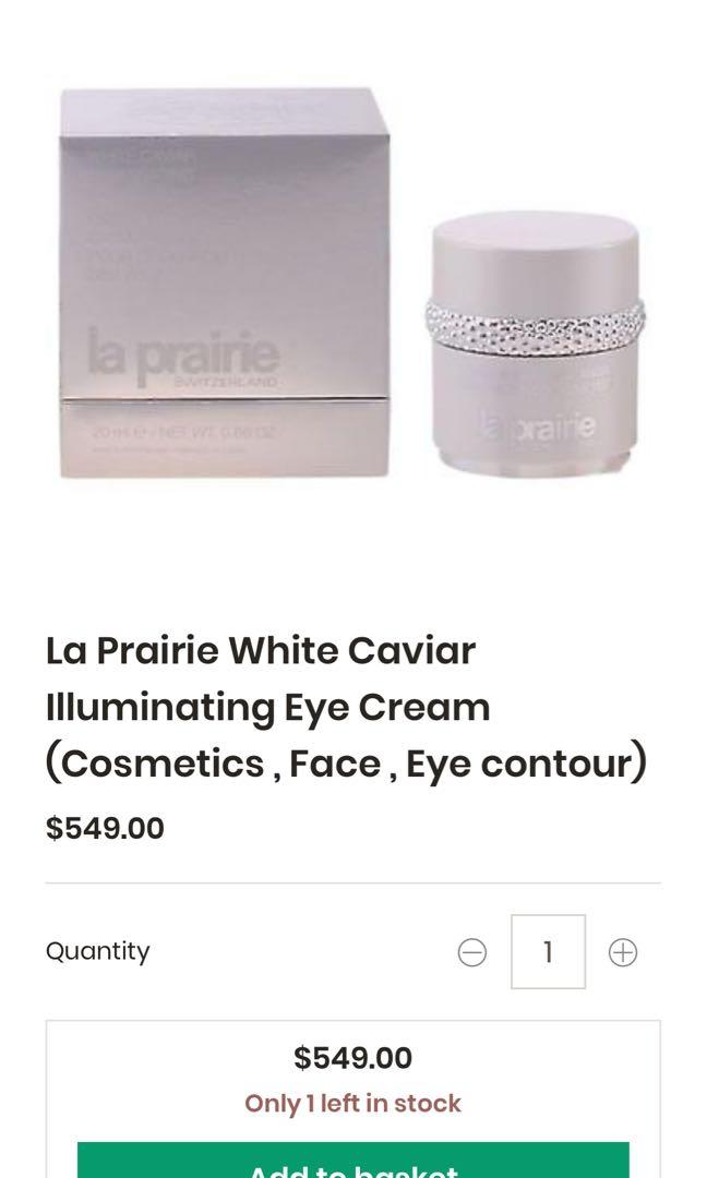 La prairie white caviar illuminating eye cream SEALED NEW