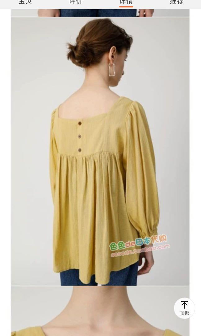 Moussy Japanese fashion brand cotton square neck top shirt