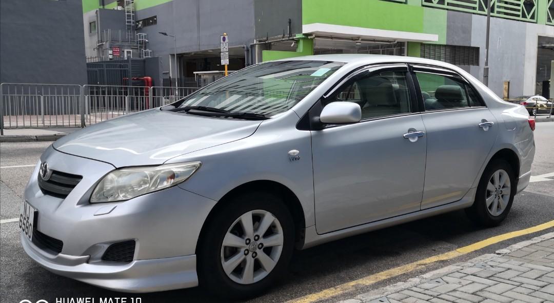 Toyota Corolla 1.5 Fielder (A)
