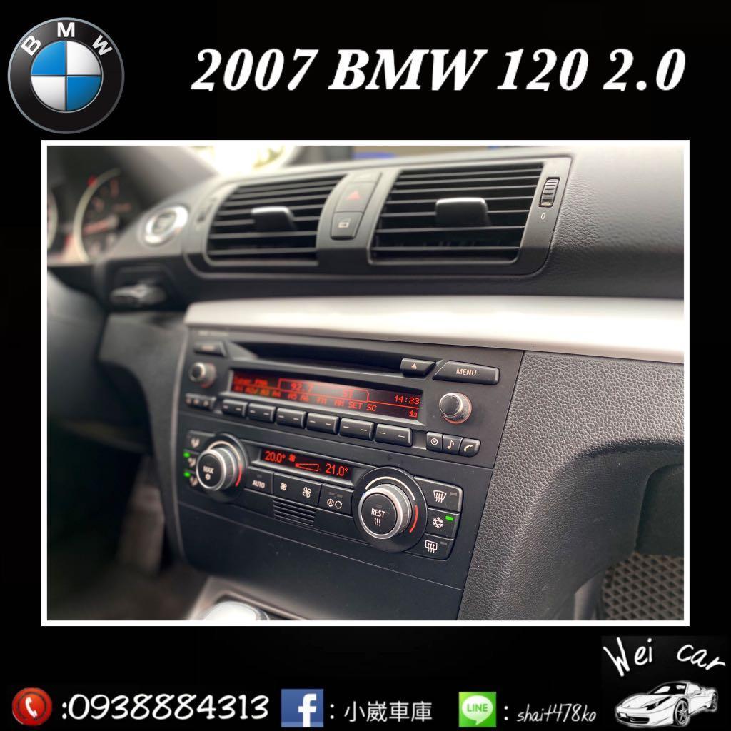 2007 BMW 120i 總代理!變速箱 引擎本體良好