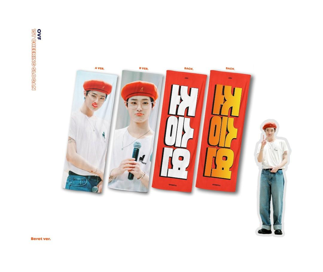 [READYSTOCK] X1 Seungyoun beret slogan (A version) by @/overfill_sy
