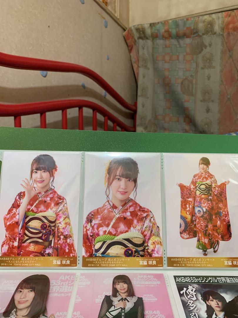 AKB48 IZ*ONE 宮脇咲良成人式生寫set