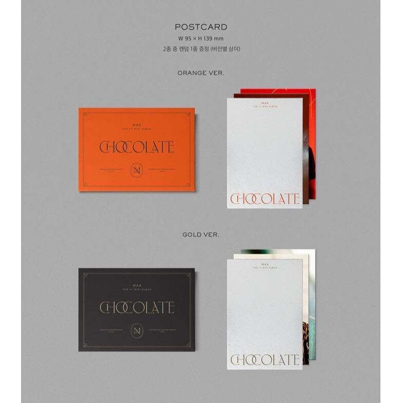 TVXQ! MAX CHANGMIN - CHOCOLATE (1ST MINI ALBUM)(+All package+Preoder)