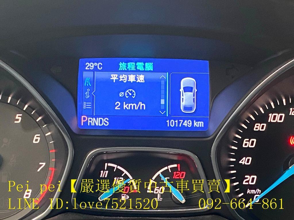 2014年 福特Focus 5D 頂 排氣量 2.0 紅