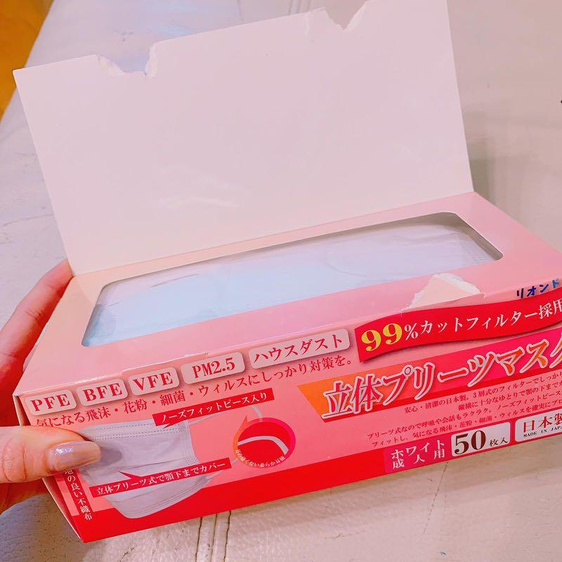 4月尾到貨🌟日本品牌🇯🇵リオンド輕盈三層防菌口罩