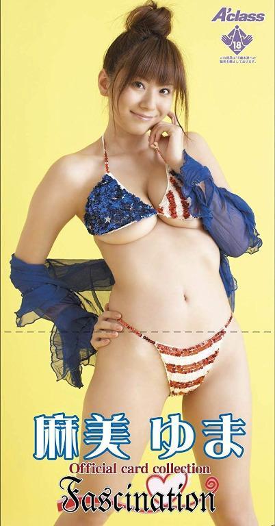 全新 絕版 女優 麻美ゆま 麻美由真 Yuma Asami Official Card Collection Fascination 全套 白卡 共72張咭