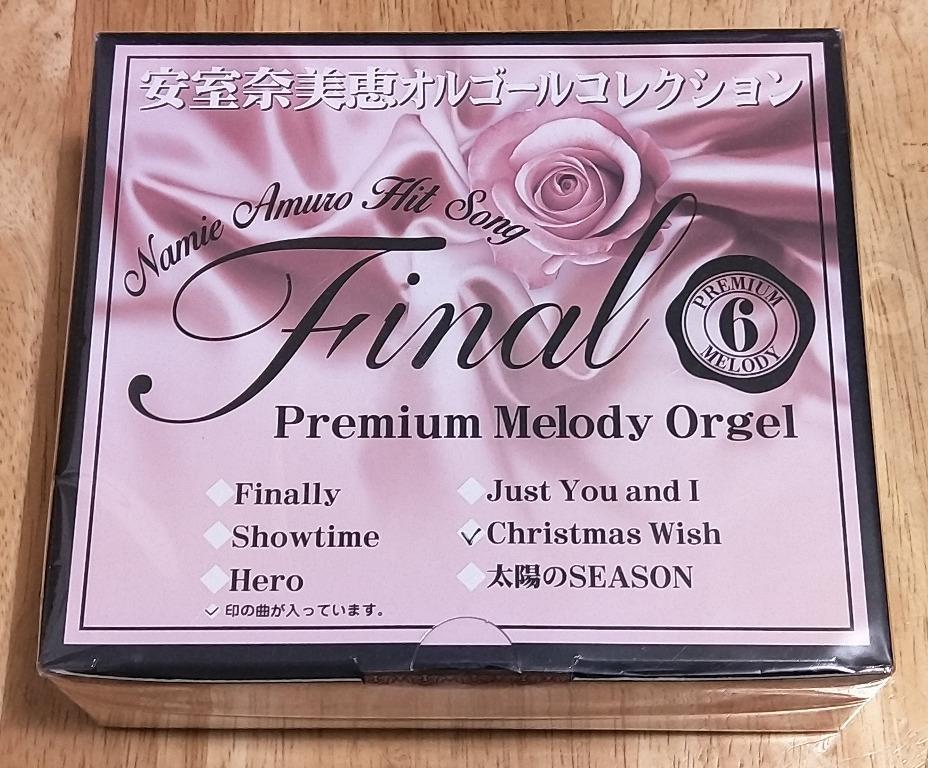 安室奈美恵 / 安室奈美惠 / Namie Amuro - Christmas Wish 音樂盒 (Finally 款)