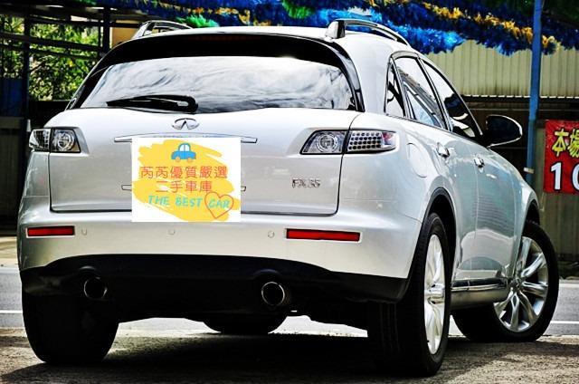 芮芮優質嚴選二手車庫/ 極致 FX SUV / 2007 / 銀