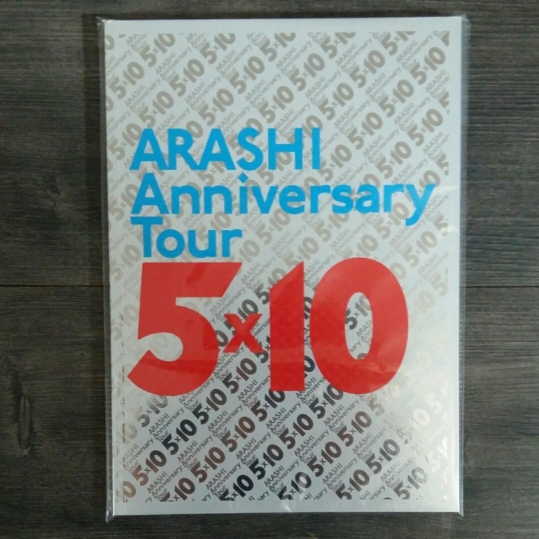 Arashi- 5x10 tour 場刋