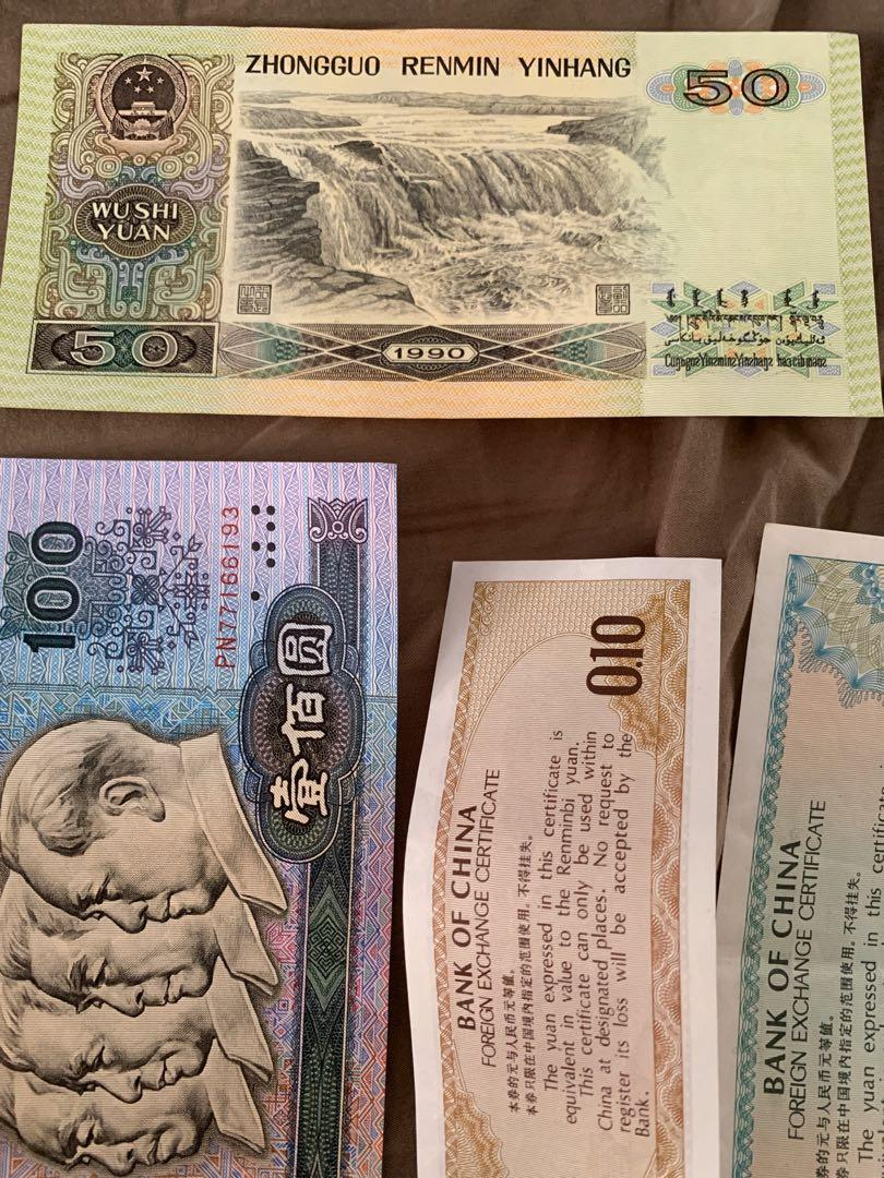 China currency older notes crisp great condition 1990 yuan