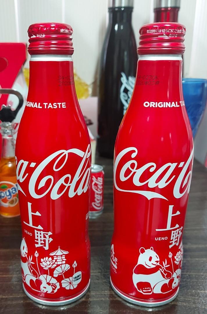 Coca Cola aluminium termo cup